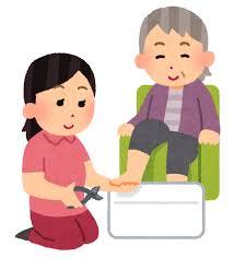 高齢者の爪切り